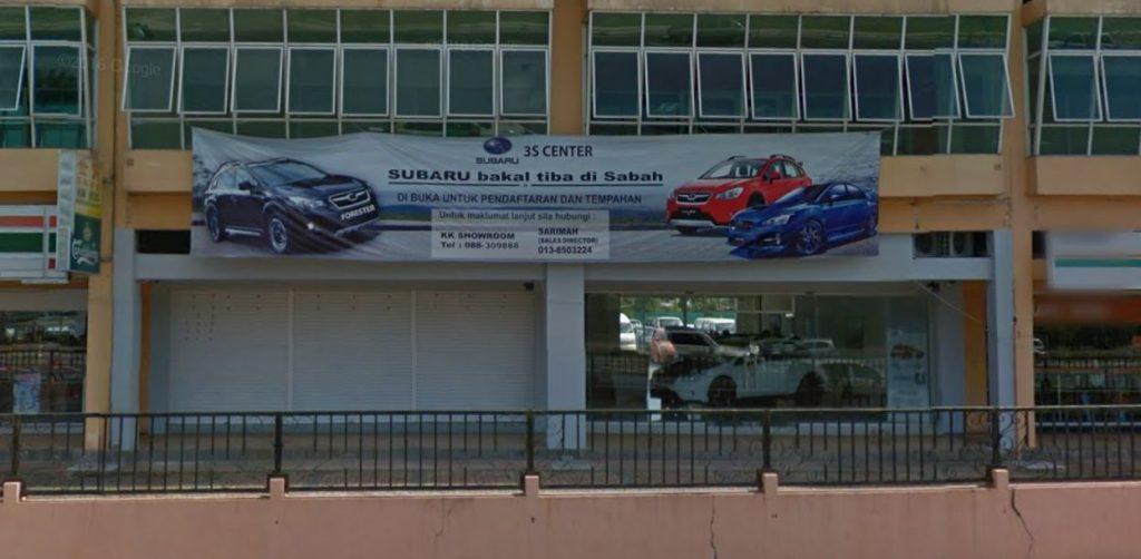 Subaru Sabah